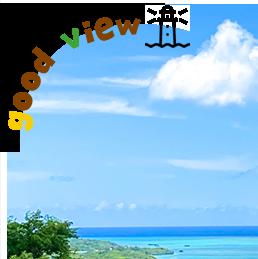 石垣島の絶景を見ながらシーサー作り体験